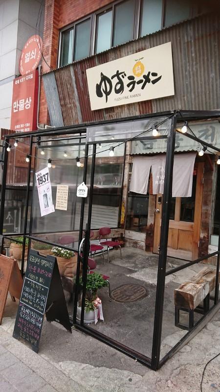 yudura002.jpg