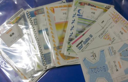 九州オープンの、賞品です!