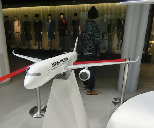 JAL工場見学! その5。
