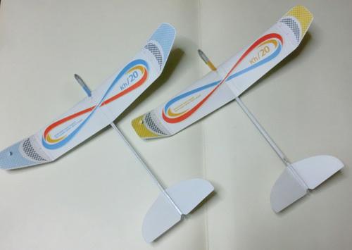 kh-20、1機目(右)と、比較~!