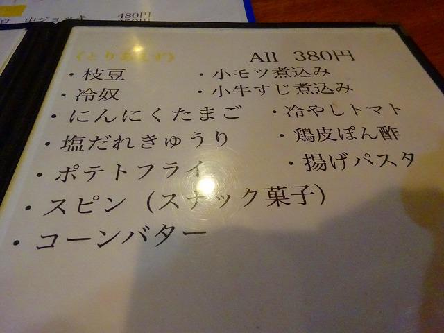 つばめ6 (3)
