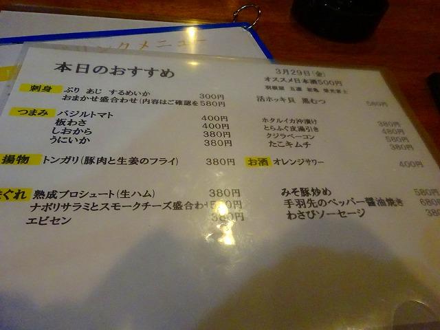 つばめ6 (5)