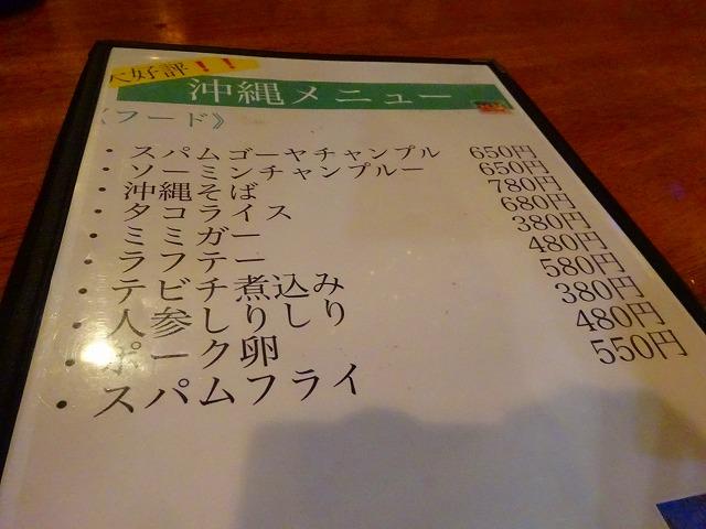 つばめ6 (6)