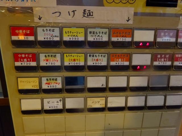 松戸大勝軒7 (3)