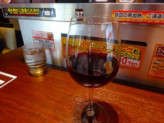 いきなりステーキ 松戸店 (7)