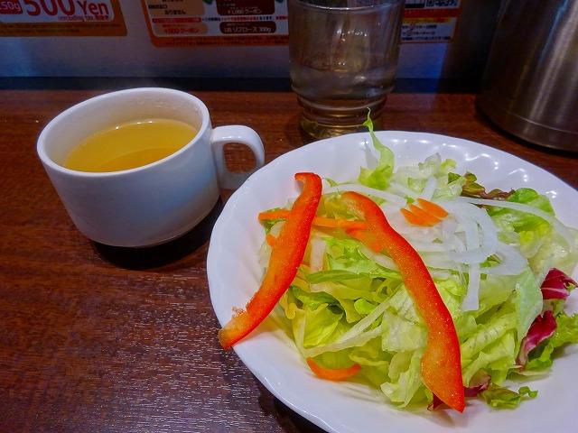いきなりステーキ 松戸店 (8)