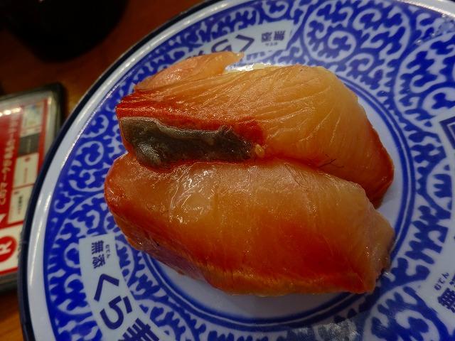 蔵寿司 新柏店 (5)