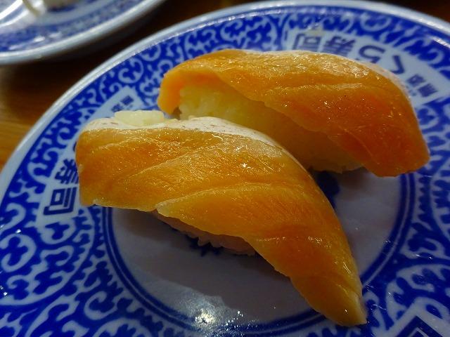 蔵寿司 新柏店 (7)