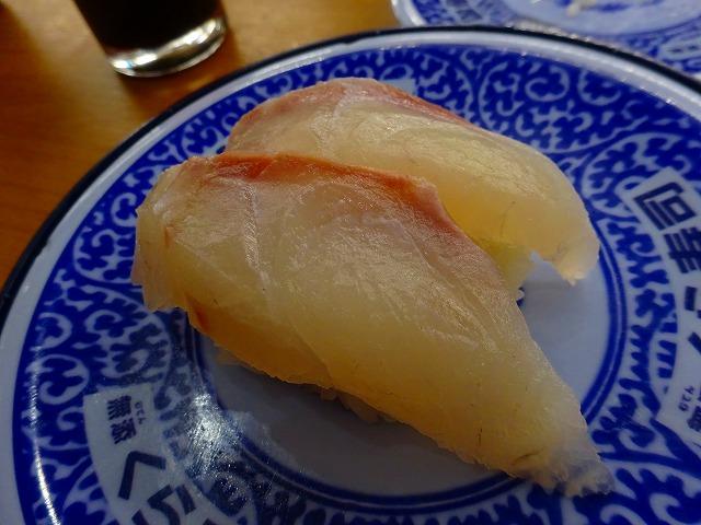 蔵寿司 新柏店 (12)