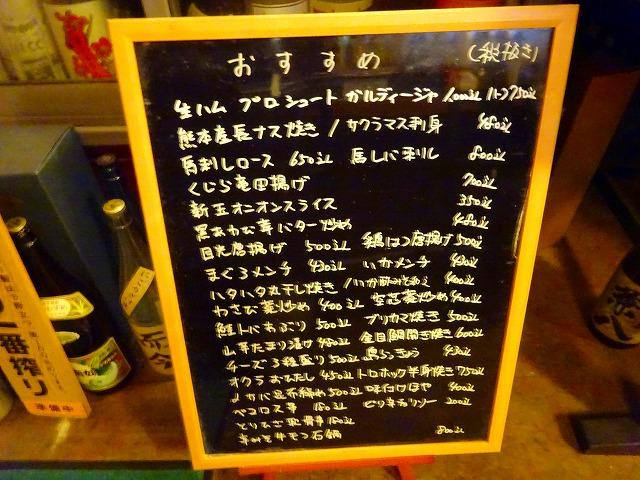 たけちゃん8 (2)