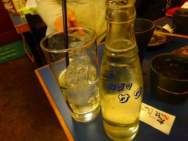 たけちゃん8 (8)