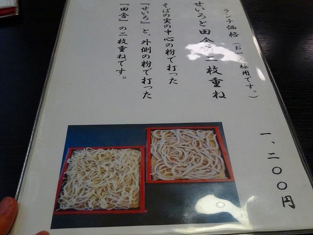 栄月庵 (3)