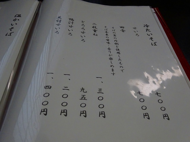 栄月庵 (4)
