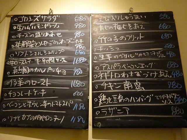 五感ず12 (2)
