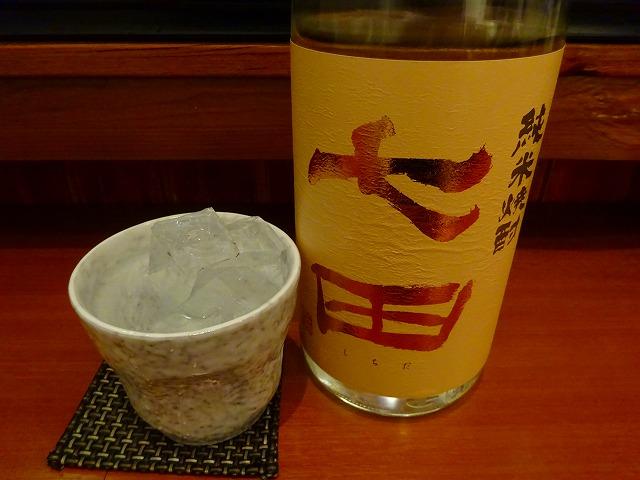 五感ず12 (3)
