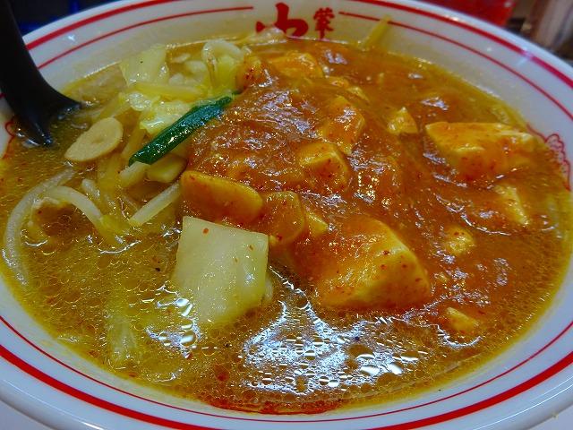 蒙古タンメン中本 柏店 (3)