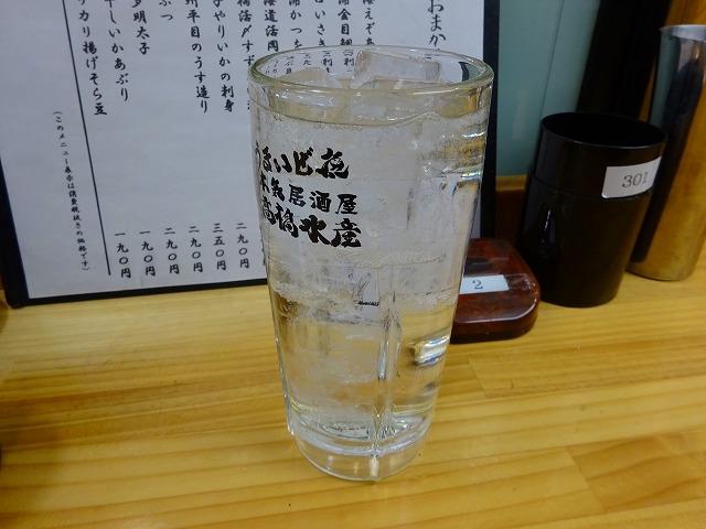 高橋水産南柏7 (2)