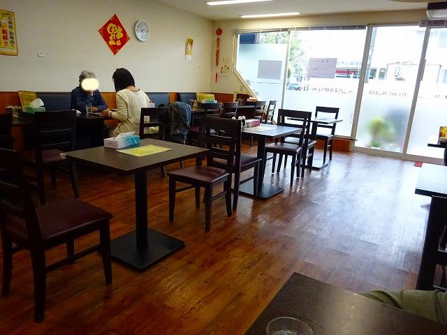 香港料理 勝 (4)