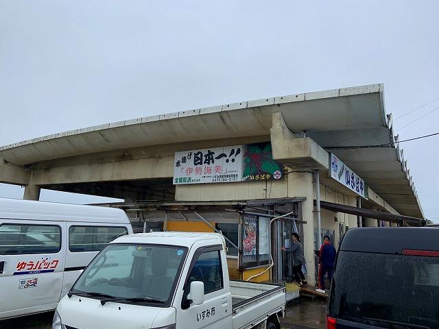 大原朝市 (1)