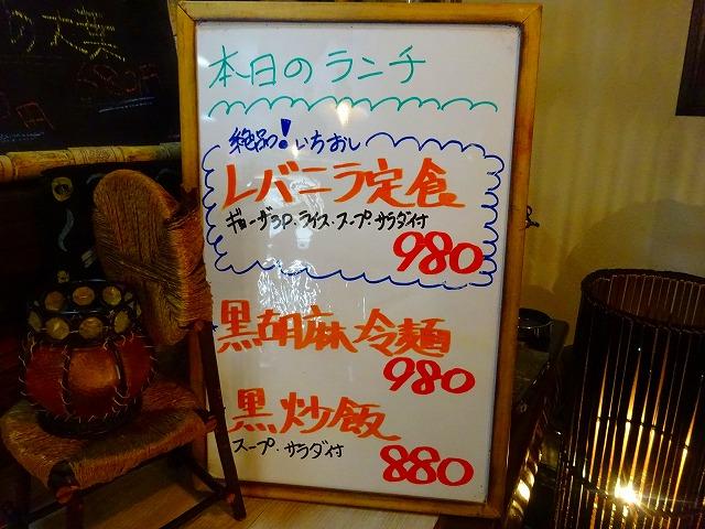 akiba (2)