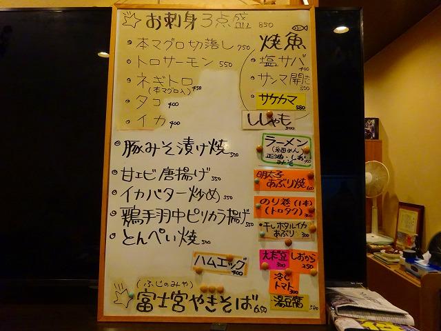 紙や5 (2)
