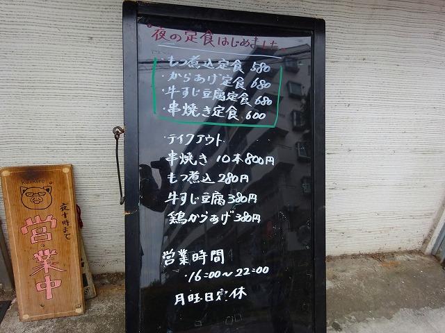 串郎28 (2)