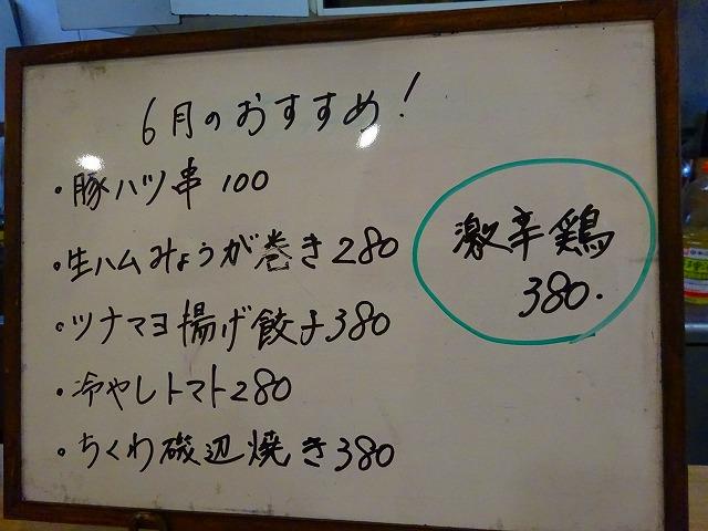 串郎28 (3)