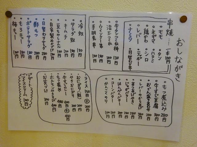 串郎28 (5)