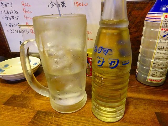 おとんば4 (5)