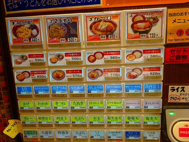 富士そば北千住2 (3)