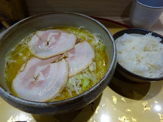 麺屋 音 別邸4 (3)