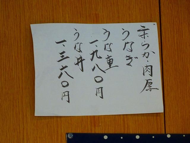 味遊2 (4)
