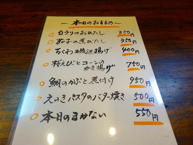 なな福5 (2)