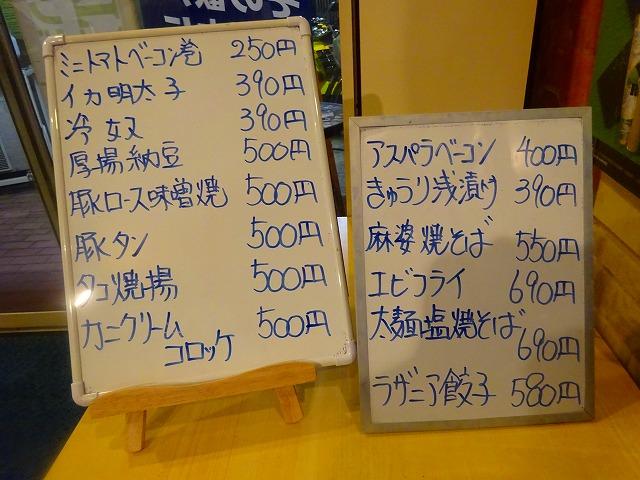 すらんぷ22 (3)