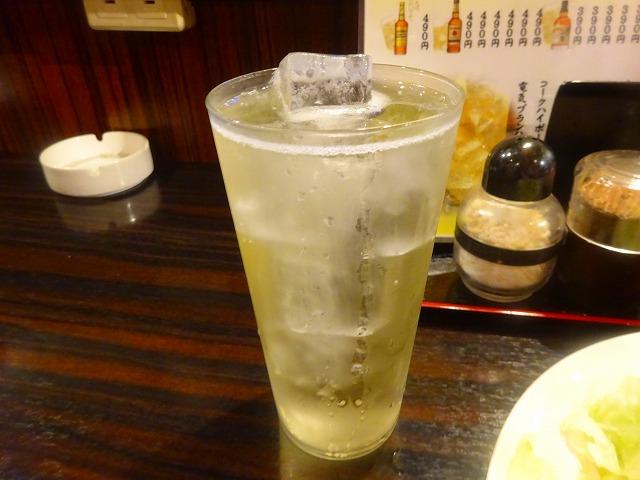 すらんぷ22 (8)