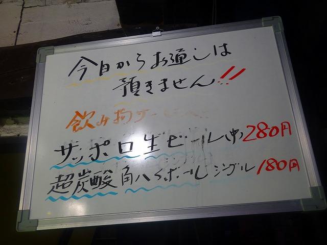 大樽祐天寺2 (4)