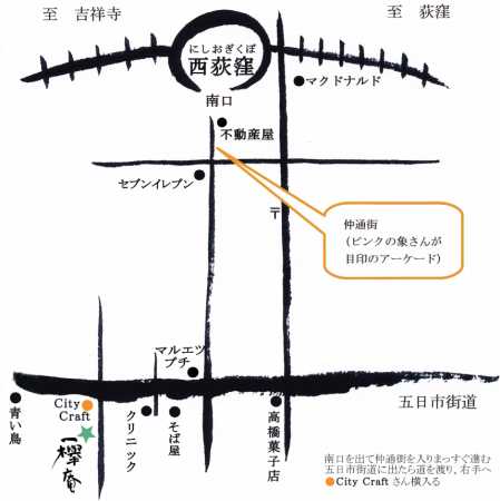 2019一欅庵MAP1