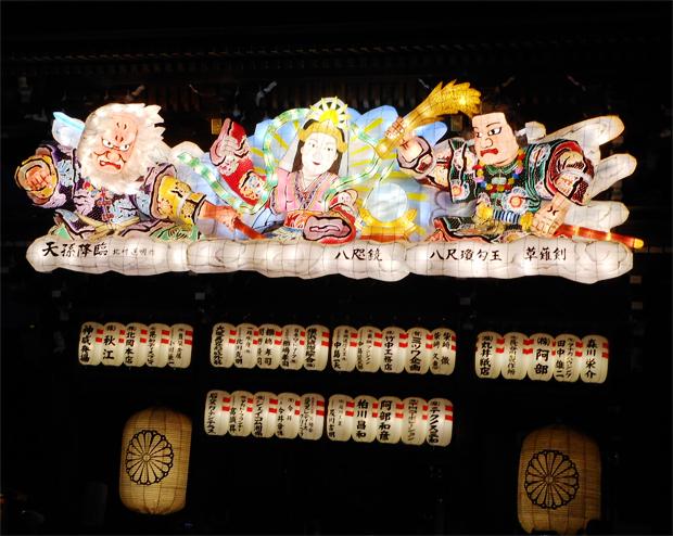 寒川神社迎春ねぶたライトアップ