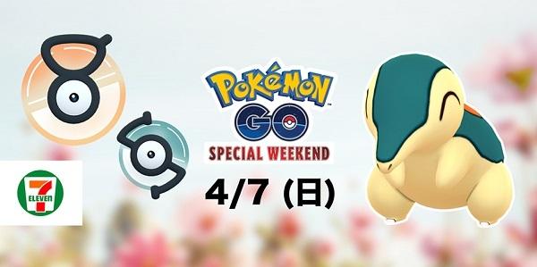 944_Pokemon GO_images003