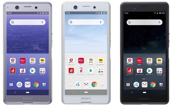 422_Xperia Ace SO-02L_imagesA