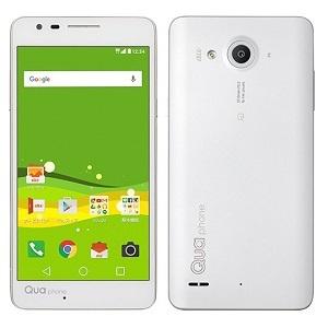 330_Qua phone PX_logo