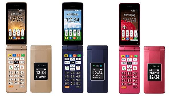 650_かんたん携帯10_imagesD
