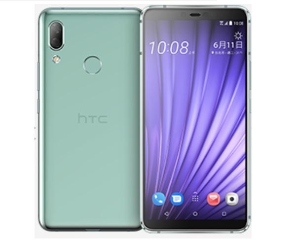 107_HTC U19e_imagesB