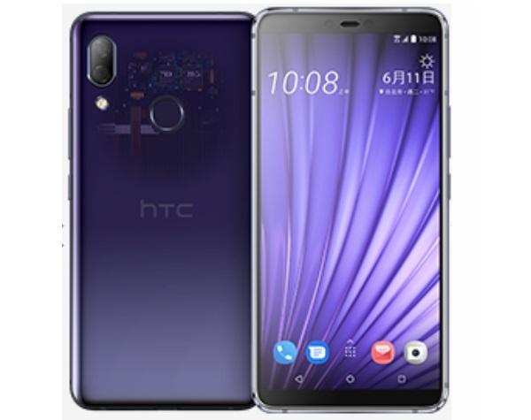 108_HTC U19e_imagesC