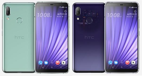 106_HTC U19e_imagesA