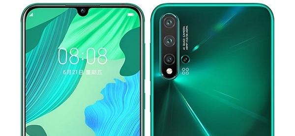 840_Huawei nova 5_imagesC