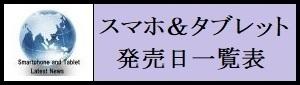 x-sall2sma_201903211543565ac.jpg