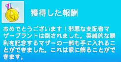 TS4_x64 2019-03-30 20-34-59