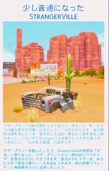 TS4_x64 2019-03-30 20-52-23