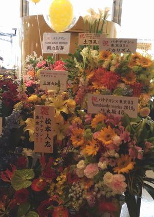 handmade_flowers.jpg